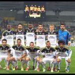 Fenerbahçe kadro gs ilk 11