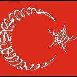 Türk bayrağı arapça