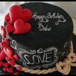 En güzel çocuk pastaları