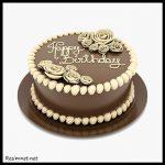 Doğum günü pastası örnekleri