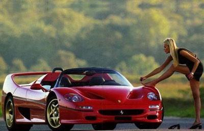 Ferrari bayan araba